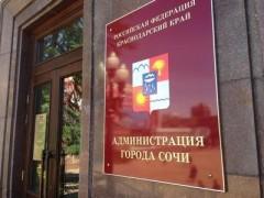 Борис Невзоров возглавил администрацию Молдовского сельского округа города Сочи