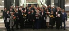 В Москве вручены премии Правительства Российской Федерации в области культуры за 2016 год