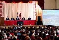 На Кубани в 2017 году на поддержку семейных животноводческих ферм дополнительно выделят 100 млн рублей