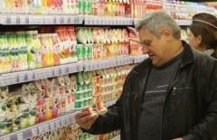 Россельхознадзор разрешил ввоз продукции двух белорусских предприятий