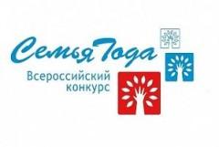 На Кубани стартует региональный этап Всероссийского конкурса «Семья года»