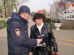 В Новокубанском районе состоялась акция «Госуслуги.ру»