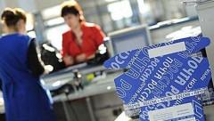 Экспресс-доставка «Бизнес курьер» от Почты России увеличилась до 130 городов