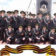 Ко Дню Победы ставропольские кадеты примут участие в массовом восхождении на гору Бештау