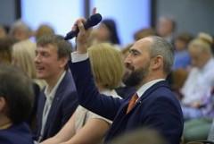 В Сочи завершился форум делового туризма