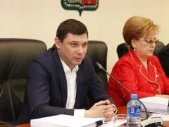 В Краснодаре согласовано назначение трех новых вице-мэров