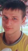 В Пятигорске без вести пропал 27-летний мужчина
