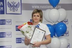 На Кубани выбрали лучшего оператора почтовой связи