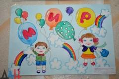 «Ростелеком» приглашает детей ЮФО и СКФО рисовать мир