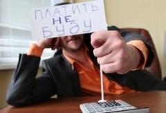 В Калининграде глава фирмы подозревается в сокрытии 4,5 млн рублей налогов