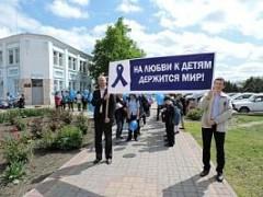 Акция «Синяя лента апреля» стартует на Кубани