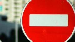 В Сочи на майские праздники ограничет движение транспорта