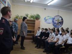 Полицейские Геленджика провели классный час для школьников