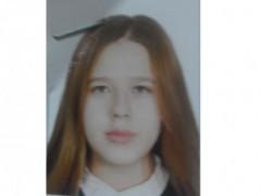 В Таганроге разыскивают двух несовершеннолетних