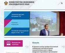 Семинар для участников рынка консалтинговых услуг пройдет в Краснодаре