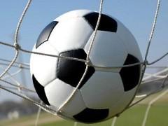 В Сочи пройдет турнир по мини-футболу «Кожаный мяч»