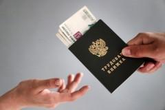 На Кубани сократился разрыв между среднекраевым и муниципальным уровнями оплаты труда