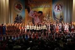 Ансамбль «Соловейко» из Анапы стал победителем конкурса «Кубанский казачок»