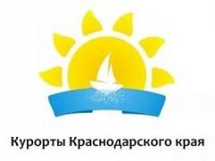 На Кубани впервые проводится конкурс в сфере маркетинга и брендинга курортных территорий