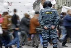 Питерская полиция задержала полсотни участников акции оппозиции