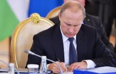 Путин отправил в отставку несколько генералов МВД, СК и МЧС