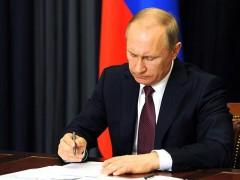 Путин подписал закон об именах для детей