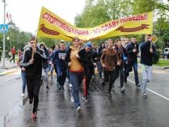 В Краснодаре пройдет Всекубанский легкоатлетический пробег, посвященный Дню Победы