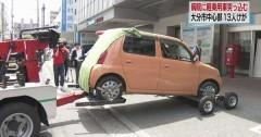 Японка протаранила больницу на машине, 13 человек пострадали