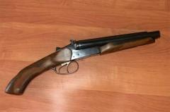 В Краснодаре задержан мужчина с предметом, похожим на обрез охотничьего ружья