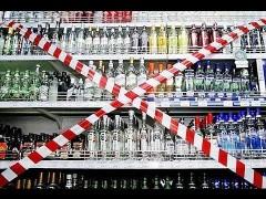 Полицейские Геленджика изъяли из незаконного оборота более 300 литров спиртного