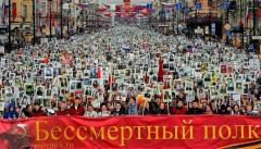 В Таджикистане отказались провести акцию «Бессмертный полк»
