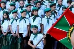 На Кубани появится еще один отряд Юных друзей пограничников