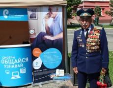 «Ростелеком» в Майкопе выступил партнёром праздничных мероприятий ко Дню Победы