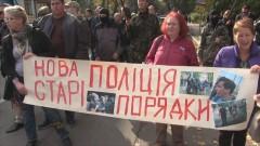 Националисты на пикете у МВД Украины требуют отставки Авакова