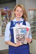 В весеннюю декаду подписки Почта России делает скидки до 40%