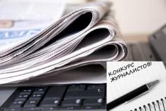 Победители конкурса региональных СМИ из Поволжья стали претендентами на главный приз «Ростелекома» – поездку в Японию