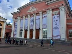 Министр культуры РФ призвал регионы активнее вводить в эксплуатацию центры культурного развития