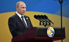 Президент РФ  выступил на церемонии открытия Международного форума «Один пояс, один путь» в Пекине