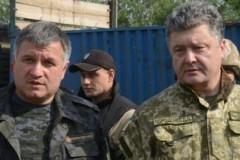 Стало известно, о чем говорят Порошенко и Аваков во время пьянок