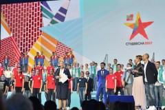 Фестиваль «Российская студенческая весна» завершился гала-концертом в Государственном Кремлевском дворце