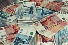 Сочинец выиграл в лотерею рекордные 364,7 млн рублей