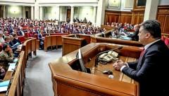 Рада приняла закон о квоте в 75% на украинский язык