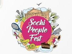 В Сочи пройдет городской семейный фестиваль Sochi People Fest