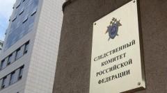 В Минусинске убили главного редактора газеты