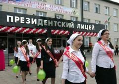 В Чечне «последний звонок» прошел без нарушений правопорядка