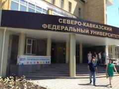 Заведующий кафедрой СКФУ подозревается в мелком взяточничестве