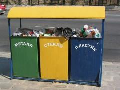 За раздельный сбор мусора россиянам предложили льготы по ЖКХ