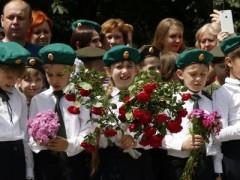 На митинг в День пограничника в Краснодаре пришли 2 тысяч человек