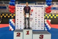Никита Пушанко стал обладателем Кубка России среди мужчин по тхэквондо