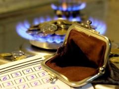 Долги за газ на Дону снизилась на 45 млн рублей